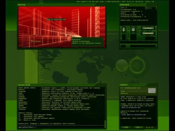 Видеоуроки хакерства или как работают хакеры
